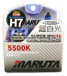 SET 2 BECURI AUTO H7 MARUTA SUPER WHITE - XENON EFFECT