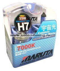 SET 2 BECURI AUTO H7 MARUTA COSMOS BLUE WHITE - XENON EFFECT