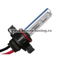 Bec xenon H16 (5201,5202) 35W Supervision